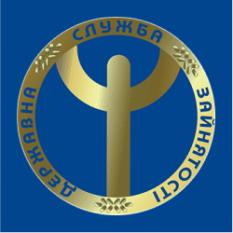 Харьковский центр профессионально-технического образования Государственной службы занятости