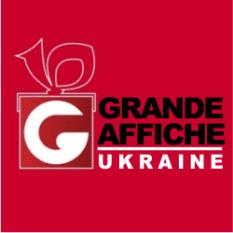 ООО «Гранд Афиш Украина»