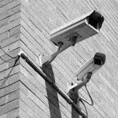 Функция обнаружения движения в системе видеонаблюдения