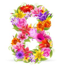 Первый праздник весны - 8 марта!