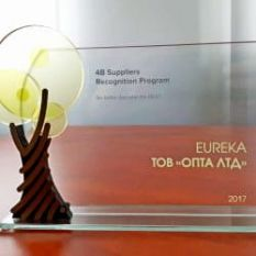 ОПТА получила награду «ЭВРИКА» от Philip Morris