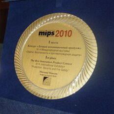 Мегапиксельная IP камера WV-NP502 - победитель конкурса «ЛУЧШИЙ ИННОВАЦИОННЫЙ ПРОДУКТ»  на выставке MIPS 2010