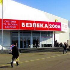 Подведем итоги: 11-я международная выставка БЕЗПЕКА 2006