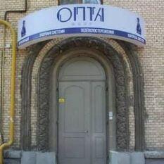 Киевский офис теперь на пр. Победы