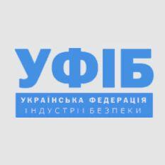 В Киеве состоялся съезд Украинской Федерации Индустрии Безопасности