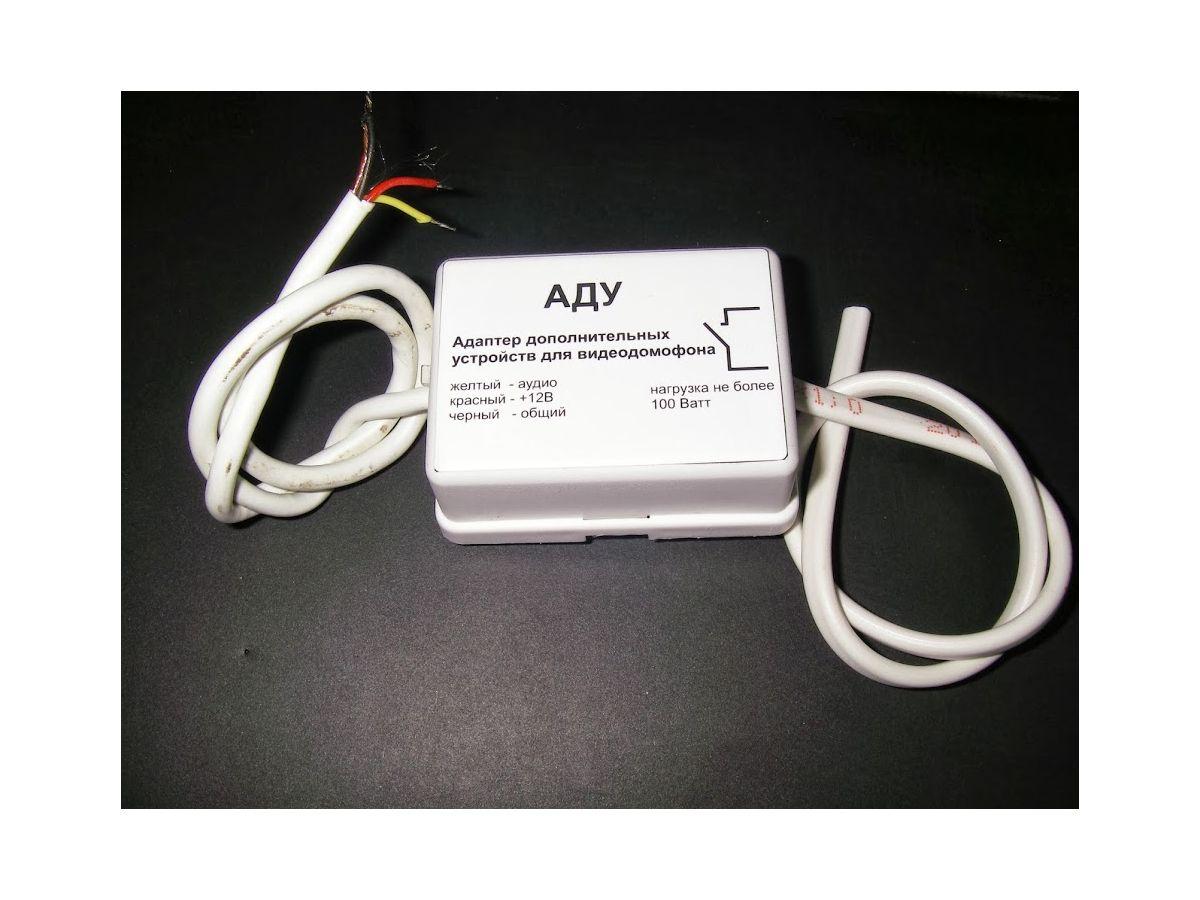 ADU-12V-100W блок подключения к домофону дополнительных устройств