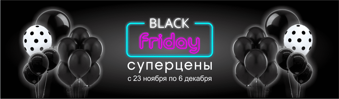 black-friday_banner