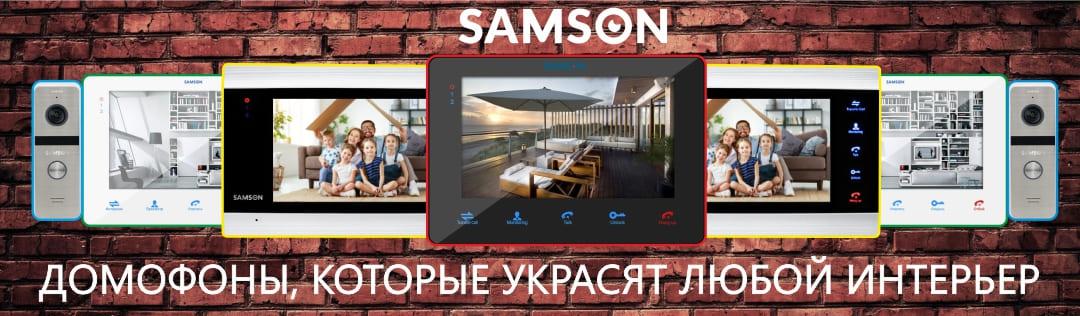 samson2_banner